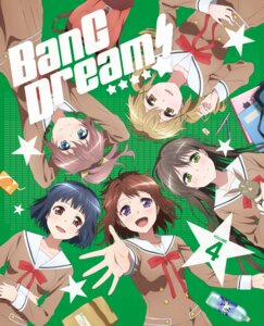 Rating: Safe Score: 18 Tags: bang_dream! hanazono_tae ichigaya_arisa seifuku tagme toyama_kasumi ushigome_rimi yamabuki_saaya User: saemonnokami