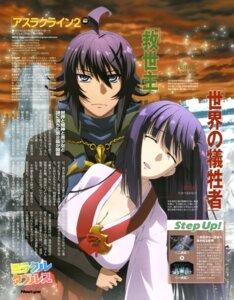 Rating: Safe Score: 5 Tags: asura_cryin' cleavage miko oda_hiroyasu User: Radioactive