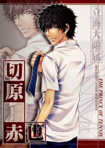 Rating: Safe Score: 4 Tags: kirihara_akaya male prince_of_tennis ren_aiki User: Radioactive