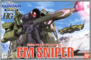 Rating: Safe Score: 4 Tags: gundam mecha the_08th_ms_team User: Radioactive