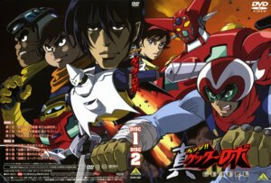 Rating: Safe Score: 1 Tags: disc_cover getter_robo mecha User: TBFGETTA