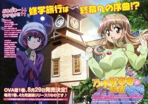 Rating: Questionable Score: 14 Tags: amamiya_shiina ishino_satoshi nogizaka_haruka nogizaka_haruka_no_himitsu User: dansetone