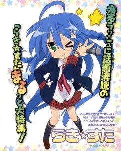 Rating: Safe Score: 30 Tags: horiguchi_yukiko izumi_konata lucky_star seifuku User: cosmic+T5