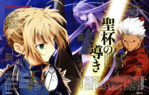 Rating: Safe Score: 18 Tags: archer armor fate/stay_night rider saber shimizu_keita sword weapon User: drop
