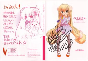 Rating: Questionable Score: 3 Tags: disc_cover kodomo_no_jikan kokonoe_rin User: Chibi