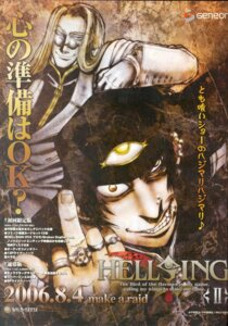 Rating: Safe Score: 4 Tags: hellsing male User: Radioactive