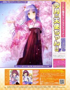 Rating: Safe Score: 25 Tags: angel_beats! goto-p japanese_clothes seifuku tenshi thighhighs User: drop