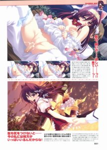 Rating: Explicit Score: 20 Tags: animal_ears censored cum dress kikurage kimi_wo_aogi_otome_wa_hime_ni nekomimi no_bra penis pussy screening seifuku sex skirt_lift washio_rin wedding_dress User: girlcelly