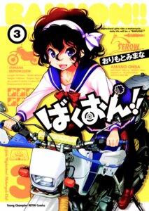 Rating: Safe Score: 14 Tags: amano_onsa bakuon!! orimoto_mimana pantyhose seifuku User: Velociraptor