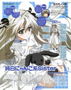 Rating: Safe Score: 16 Tags: dress kamimoto_kanetoshi kasugano_sora yosuga_no_sora User: acas