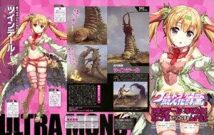 Rating: Questionable Score: 16 Tags: armor bikini_armor fujima_takuya open_shirt photo tail thighhighs ultra_kaijuu_gijinka_keikaku User: drop