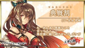 Rating: Questionable Score: 6 Tags: cleavage sword tagme tenka_hyakken tenkyuuwari wallpaper User: zyll
