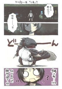 Rating: Safe Score: 1 Tags: aoki_ume apricot+ ga-rei_zero seifuku sword tsuchimiya_kagura User: noirblack