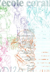 Rating: Safe Score: 1 Tags: kyougetsutei miyashita_miki sketch User: fireattack