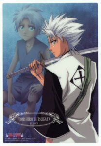 Rating: Safe Score: 9 Tags: bleach hitsugaya_toushirou male sword User: charunetra