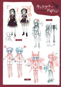 Rating: Questionable Score: 15 Tags: bandages character_design gothic_lolita heels japanese_clothes kobuichi lolita_fashion loo_(hidan_no_aria) mecha_musume minuet_holmes seifuku sketch thighhighs weapon wings User: Twinsenzw