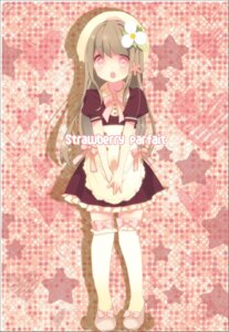 Rating: Safe Score: 25 Tags: maid marlin_suzuki thighhighs User: Nekotsúh
