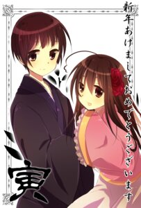 Rating: Safe Score: 9 Tags: hetalia_axis_powers japan kimono mahiro taiwan User: charunetra