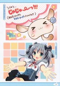 Rating: Safe Score: 26 Tags: amakoi_syrups katori_rin manjuu-sama mint_cube pantsu seifuku suimya User: TopSpoiler