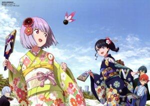 Rating: Safe Score: 66 Tags: anti_(ssss.gridman) hagano_yoshifumi hibiki_yuuta kimono megane shinjou_akane ssss.gridman takarada_rikka utsumi_shou User: drop