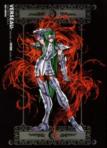 Rating: Questionable Score: 3 Tags: acuarius_camus saint_seiya tagme User: Radioactive