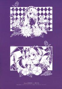 Rating: Safe Score: 21 Tags: k-books kuroya_shinobu misaki_kurehito User: WtfCakes