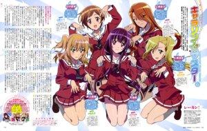 Rating: Safe Score: 33 Tags: amami_hibiki esumi_kyouko inoue_narumi_(re-kan!) ogawa_makoto re-kan! seifuku uehara_kana User: drop