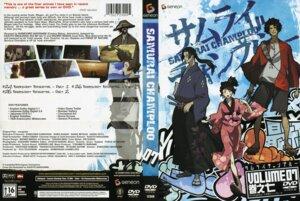 Rating: Safe Score: 6 Tags: disc_cover fuu jin kimono megane mugen nakazawa_kazuto samurai_champloo screening sword User: minakomel