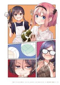 Rating: Questionable Score: 6 Tags: mochizuki_momiji narumi_tsubame new_game! tokunou_shoutarou User: kiyoe