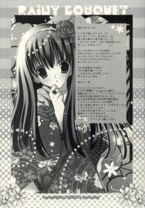 Rating: Safe Score: 6 Tags: coconutbless kimono monochrome natsuki_coco User: admin2
