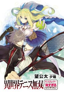 Rating: Safe Score: 19 Tags: gym_uniform isekai_tennis_musou_tennis_player_toka_iu_nazo_no_otoko_ga_chotto_tsuyosugiru_n_desu_kedo! tennis thighhighs weapon yuunagi User: kiyoe