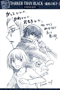 Rating: Safe Score: 5 Tags: darker_than_black hei kirihara_misaki komori_takahiro mao_(darker_than_black) monochrome sketch suou_pavlichenko User: Lua