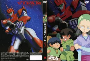 Rating: Safe Score: 1 Tags: disc_cover ginga_hyouryuu_vifam mecha User: Radioactive