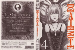 Rating: Safe Score: 2 Tags: amane_misa death_note disc_cover User: Radioactive