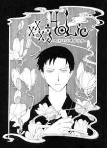 Rating: Safe Score: 1 Tags: clamp doumeki_shizuka male monochrome xxxholic User: charunetra
