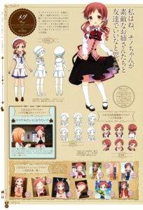 Rating: Safe Score: 15 Tags: character_design gochuumon_wa_usagi_desu_ka? koi natsu_megumi seifuku waitress User: Twinsenzw