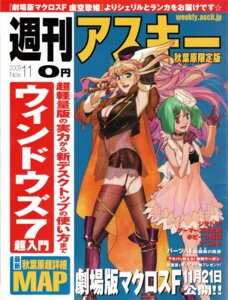 Rating: Safe Score: 9 Tags: cleavage ebata_risa macross macross_frontier ranka_lee sheryl_nome thighhighs User: Aurelia