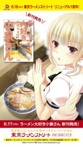 Rating: Safe Score: 13 Tags: koizumi-san narumi_naru ramen_daisuki_koizumi-san seifuku User: saemonnokami
