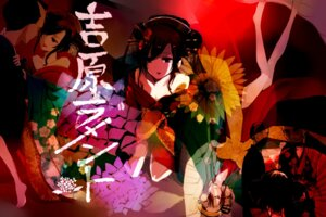 Rating: Safe Score: 18 Tags: kasane_teto mayo_oyamano yoshiwara_lament_(vocaloid) User: リナ