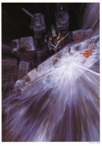 Rating: Safe Score: 2 Tags: char's_counterattack gundam kato_naoyuki mecha User: Radioactive