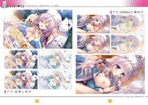 Rating: Explicit Score: 6 Tags: digital_version love_love_princess User: fireattack