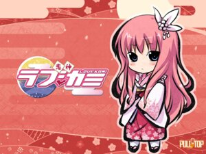 Rating: Safe Score: 8 Tags: chibi fujimiya_sakuya japanese_clothes love_kami pulltop wallpaper User: saemonnokami