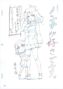 Rating: Safe Score: 8 Tags: girls_und_panzer katyusha nonna sketch uniform User: drop