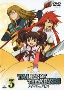 Rating: Safe Score: 3 Tags: anise_tatlin disc_cover hishinuma_yoshihito jade_curtis luke_fone_fabre megane sword tales_of tales_of_the_abyss User: Sakura18