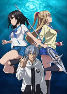 Rating: Safe Score: 47 Tags: aiba_asagi akatsuki_kojou himeragi_yukina jpeg_artifacts seifuku strike_the_blood strike_the_blood_iii sweater weapon User: saemonnokami
