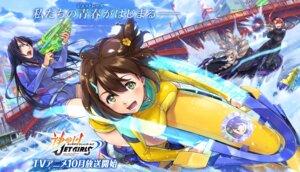 Rating: Safe Score: 16 Tags: aoi_misa bodysuit gun kandagawa_jet_girls manpuku_kuromaru namiki_rin naruko_hanaharu shijuuin_kaguya wet User: saemonnokami