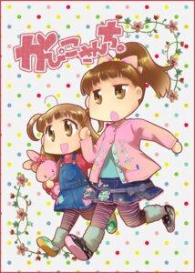 Rating: Safe Score: 4 Tags: chibi kuchibashi_feti overalls pantyhose toriumi_kapiko User: Radioactive