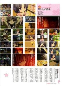 Rating: Safe Score: 1 Tags: clannad fujibayashi_kyou fujibayashi_ryou furukawa_nagisa ichinose_kotomi okazaki_tomoya User: Roc-Dark