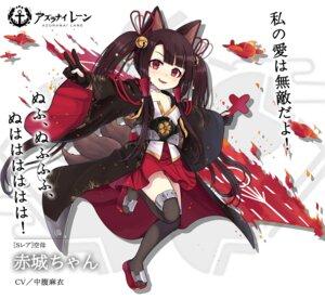 Rating: Safe Score: 24 Tags: akagi_(azur_lane) animal_ears azur_lane kabutoyama tail thighhighs User: Nepcoheart