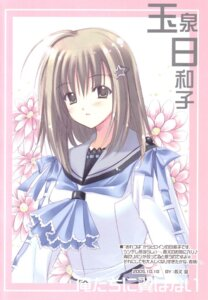 Rating: Safe Score: 4 Tags: nishimata_aoi oretachi_ni_tsubasa_wa_nai seifuku tamaizumi_hiyoko User: syaoran-kun
